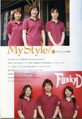 trim8-mystyle01.jpg