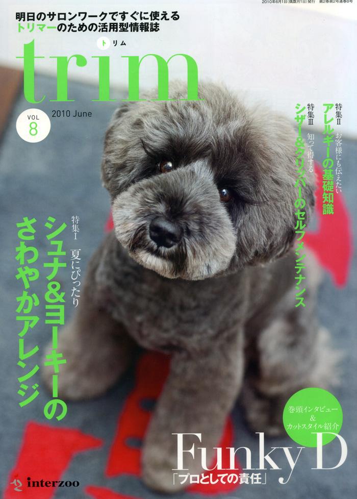 http://yoyogiuehara.funkyd-plus.com/media_o/images/trim8-00.jpg